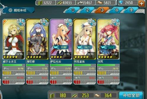 战舰少女台服春活E3玩法攻略[多图]图片2