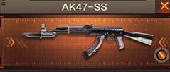 CF手游AK47-SS属性威力资料图鉴[图]