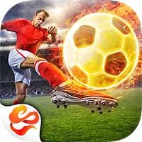 足球大师2