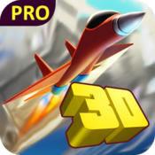 飞行比赛3D