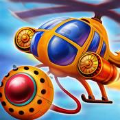 直升机飞球