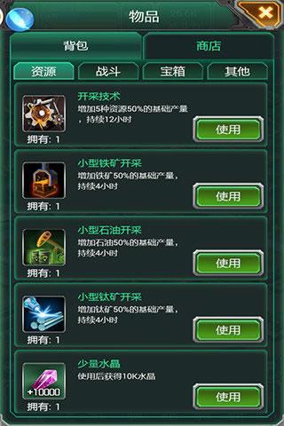 铁甲苍穹图1: