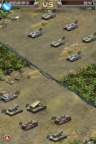 铁甲苍穹图3: