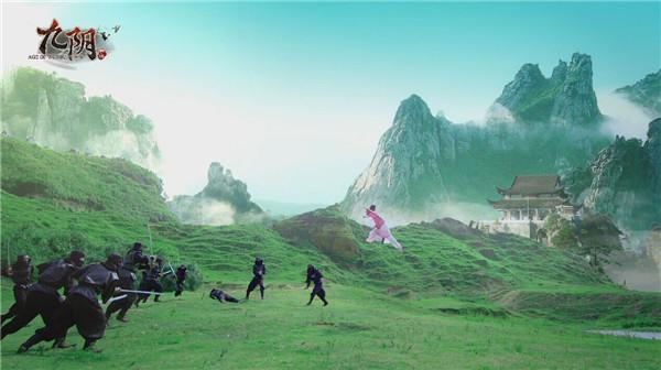 陈意涵代言《九阴》宣传视频曝光抢先看[多图]图片2
