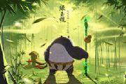 《功夫熊猫》iOS上架概念电影完整曝光