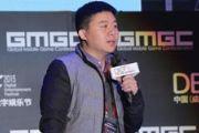 芒果互娱吴杰:2016 新IP 新玩法 新机遇[图]