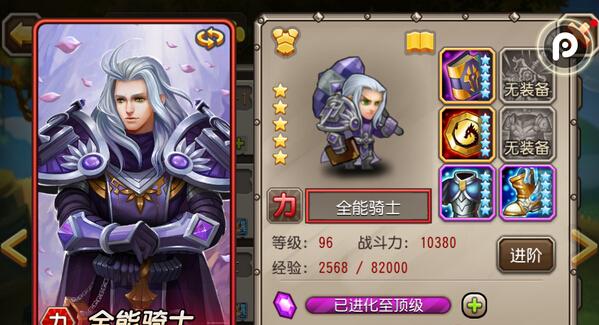 刀塔传奇当前版本值得培养的5位平民英雄[多图]图片2