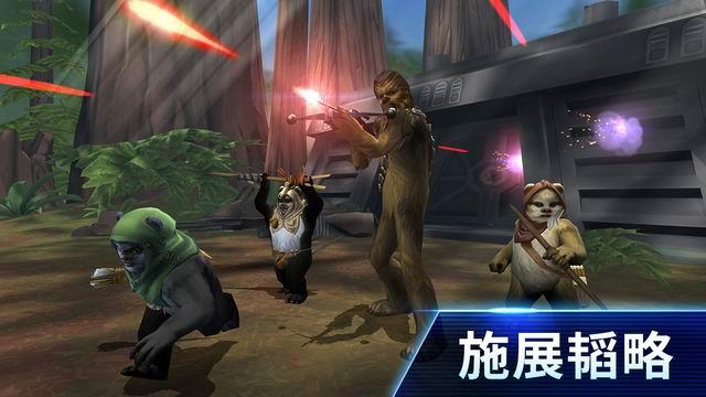 星球大战:银河英雄图2: