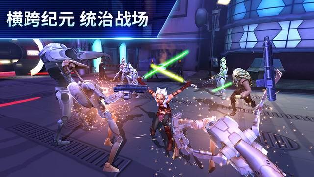 星球大战:银河英雄图5: