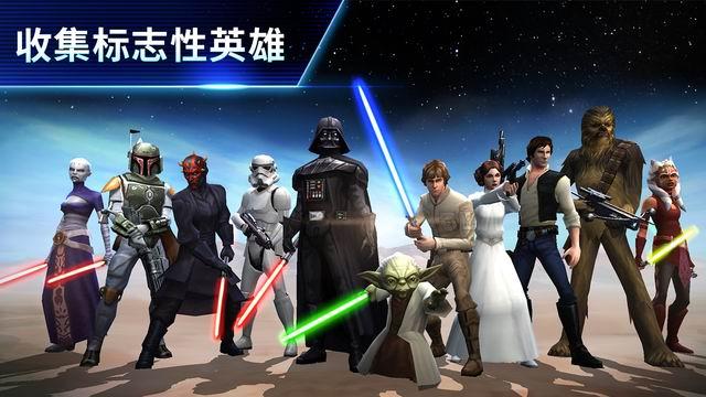 星球大战:银河英雄图4: