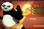 功夫熊猫官方手游快速升级攻略