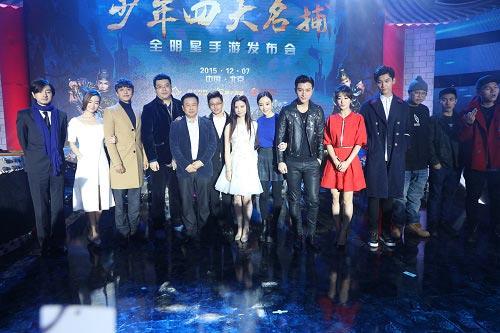 武侠手游《少年四大名捕》发布会北京举办[多图]图片1