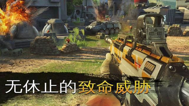 炽热狙击图3: