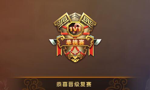 双平台测试即将开启 九阳神功推出联赛系统[多图]图片1