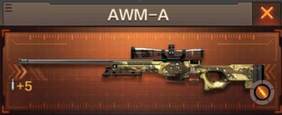 穿越火线手游枪战王者AWM-A狙击枪性能评鉴