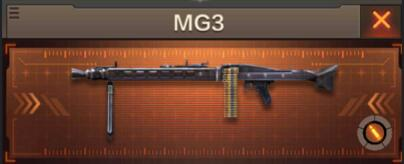 穿越火线枪战王者MG3机枪评鉴及获得途径
