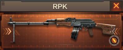 穿越火线枪战王者RPK机枪评鉴及获得途径
