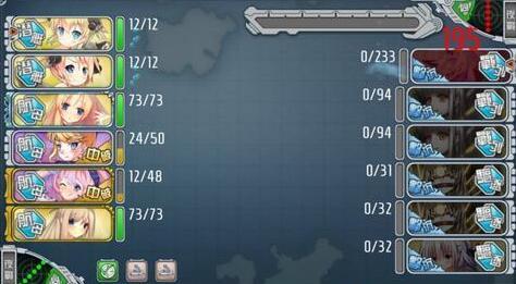 战舰少女6-3关卡捞船点及通关配置攻略分享[图]图片1