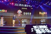 梦幻西游全新版本 2016猴年重磅更新计划首曝[多图]