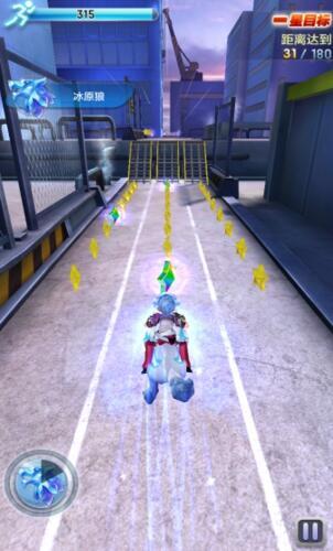 天天酷跑3D剧情模式特色玩法全方位评测[多图]图片3