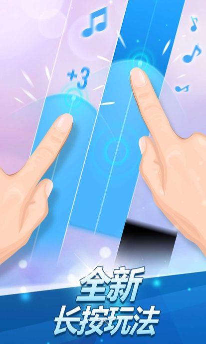 钢琴块2图1: