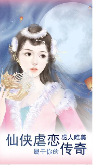 仙泣图1: