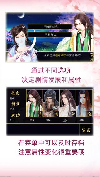 仙泣图4:
