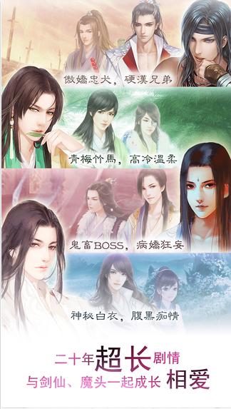 仙泣图5: