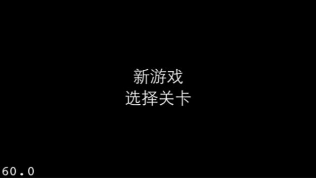 推箱大师图5: