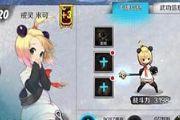 战斗吧剑灵召唤师戒灵米可战斗形态前瞻[图]