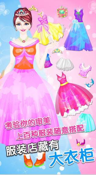 唯美公主裙图2: