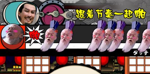 《啪啪三国》玩家自制鬼畜视频爆笑基情[视频][多图]图片2