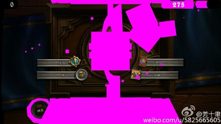 炉石传说手机版更新客户端紫屏解决办法[图]图片1