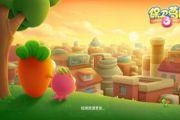 小萝卜带你萌翻世界 《保卫萝卜3》深度评测[多图]