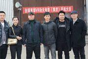 全球首部VR功夫电影 《寅虎》中国北京开机[多图]