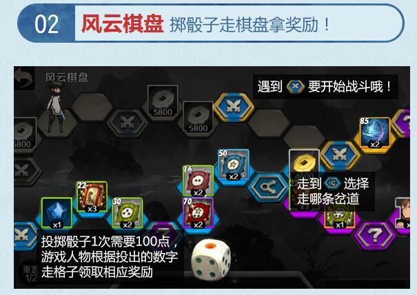 战斗吧剑灵70级全新版本 风云战场震撼来袭[多图]图片3