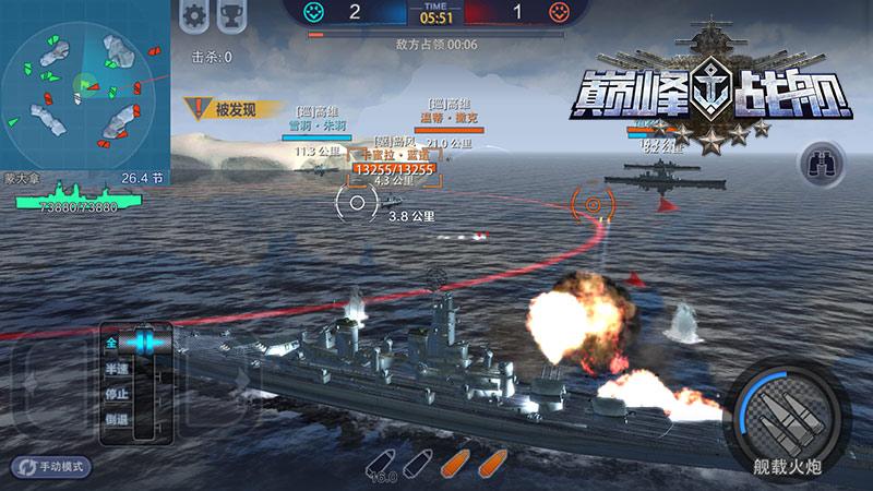 百分百端游体验 《巅峰战舰》手游正式曝光[多图]图片2