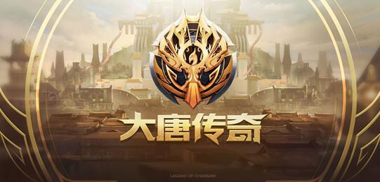 王者荣耀最新资料片 大唐传奇魔种入侵来袭[多图]图片1