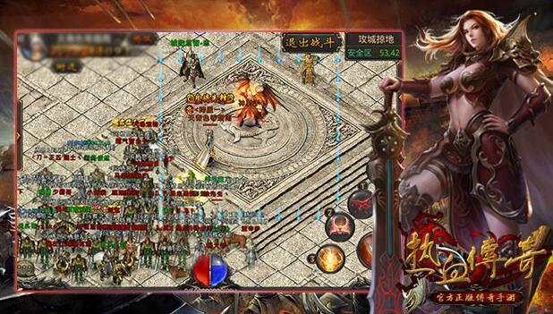 攻城掠地重磅来袭 热血传奇手游攻城玩法登陆[多图]图片2