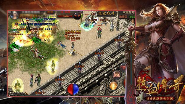 攻城掠地重磅来袭 热血传奇手游攻城玩法登陆[多图]图片1