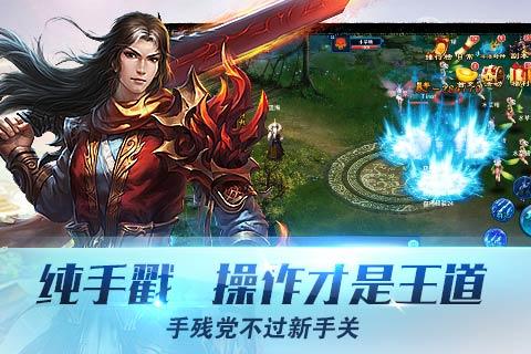 梦幻青云志图3: