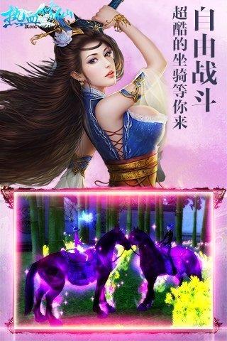 热血修仙手游官方版下载图5: