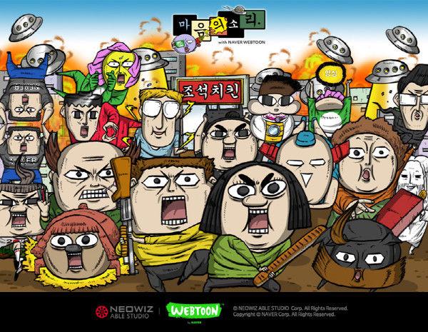 韩国同名漫画改编 《心灵的声音》登陆安卓