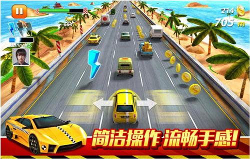 都市飙车图3: