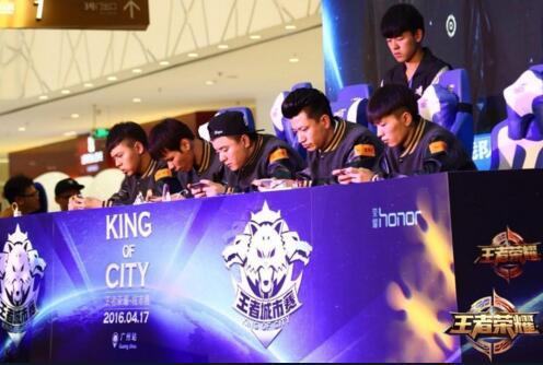 王者荣耀城市赛重庆天津双城选拔即将打响[多图]图片2