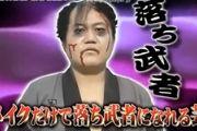 发现最热视频吓尿了!极其可怕的日本电梯恶作