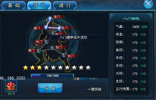 游戏排行:灵剑奇缘手游