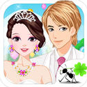 王子公主的婚礼