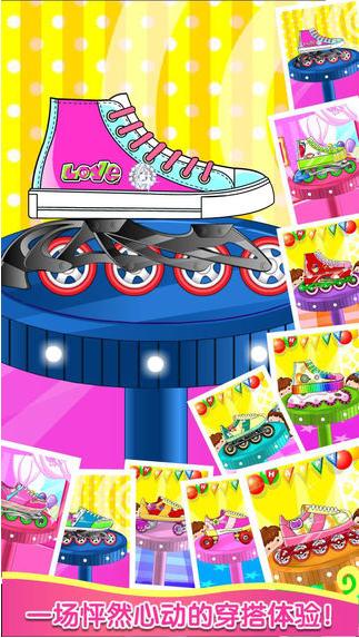 我的轮滑鞋图2: