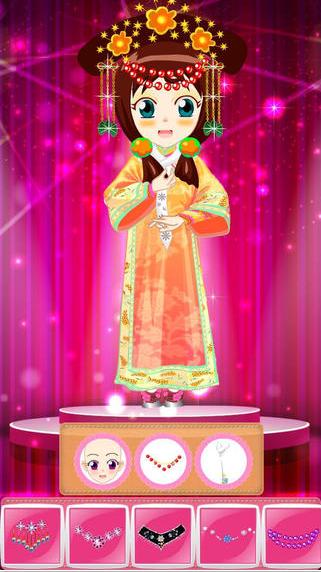 萌萌古装公主图4: